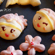☆卵白1個で!メレンゲ焼き菓子のキャラスイーツ八重たん☆