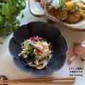 熱中症になりやすい旦那…(悩)メンズ日傘。ともやしと海藻の中華風サラダ