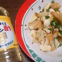 カンタン酢1本で!破竹と厚揚げの炒め物♪ #mizkan #カンタン酢 #簡単レシピ
