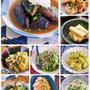 疲れた胃腸に!食欲がなくても食べられる『絶品♡おかずレシピ10選〜part2〜』