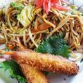 ■昼ご飯【太麺焼きそば&エビフライ】フライパン二つで簡単5分!!