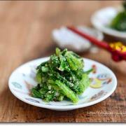 簡単&便利!「春菊」を使った作り置きレシピ
