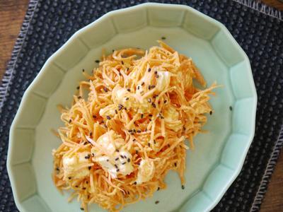 >2ステップ調理|常備野菜|お手軽もう1品|和風サラダ|簡単サラダ|お家で小料理屋さん|【ニンジンとクリームチーズの味噌マヨサラダ】 by SHIMAさん