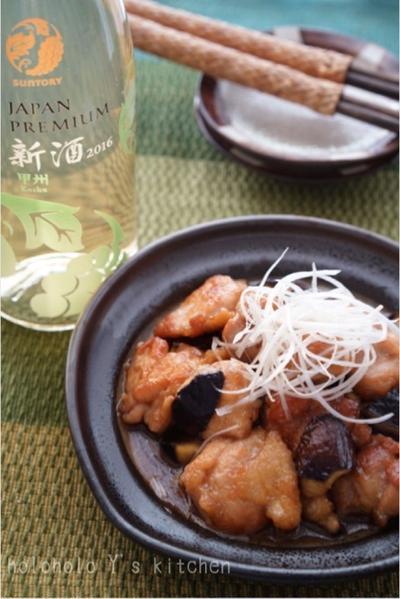 新酒に合う3ステップレシピ!鶏のさっぱりポン酢焼き