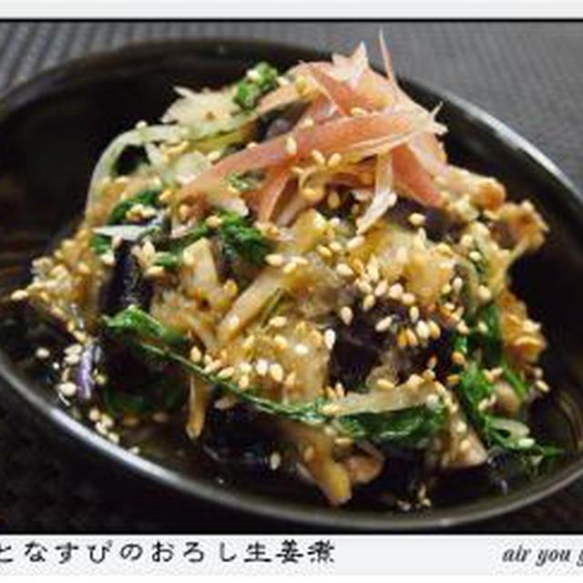 ✿豚となすびのおろし生姜煮✿