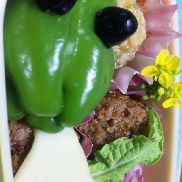 まんま<グリーンザウルスくん>キャラ弁&ピーマン嫌いな子も食べられちゃう肉団子   (キッチンラボ)