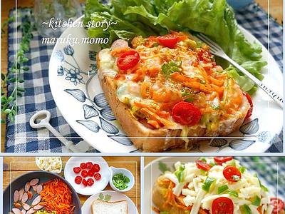 >朝べジ♪雑穀パンで野菜ピザ&懐かしのメロンカップアイス by 桃咲マルクさん