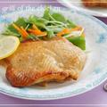 鶏肉のレモングリル by PICOさん