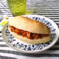 ポルトガルのトマトソース味豚肉入りサンドイッチ ビファーナBifana