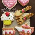 お誕生日のアイシングクッキー詰め合わせ