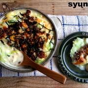 節約食材でも満足のボリューム!「豆腐×ひき肉」のグラタンレシピ
