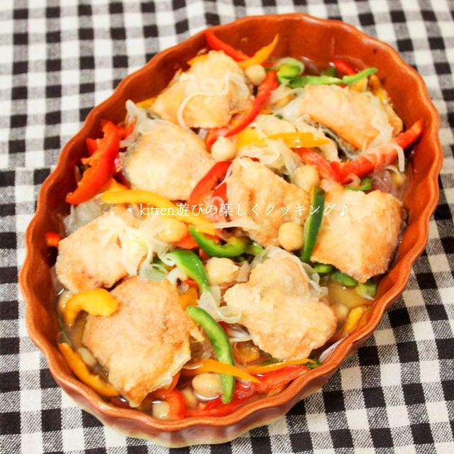 野菜がバクバク食べれる♪サーモンと彩り野菜のマリネ