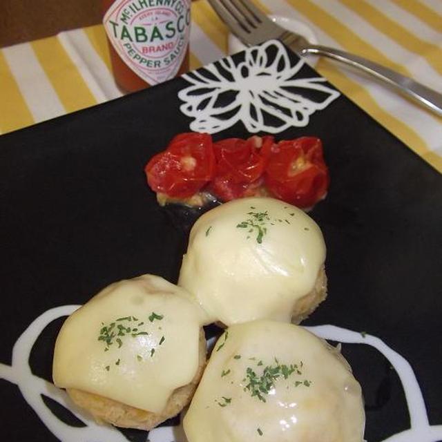 ひよこ豆のチーズ焼き