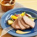 ビストロ活用料理☆牛ブロックの西京焼き・和グリル野菜・万能味噌だれ
