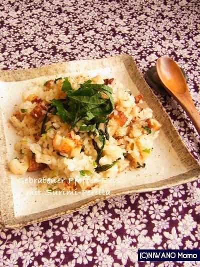 ちくわと大葉のペパー炒飯