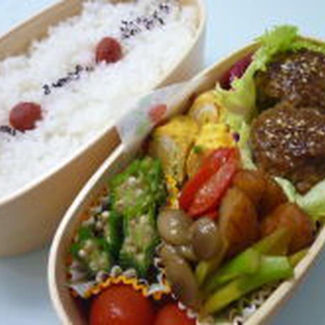 8月9日 味噌ダレ肉詰めピーマン弁当