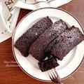 めっちゃ簡単!レンジで3分!しっとり濃厚チョコレートケーキ