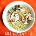 胡椒を効かせた「もやしスープ」で食欲と体力をUP!