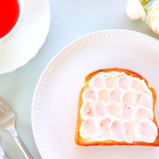 おうちカフェ気分で♡ウェーブトーストの作り方レシピ【料理動画】