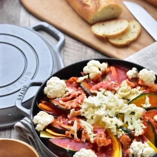 STAUB de 鶏肉とたっぷり野菜の彩りトマト鍋