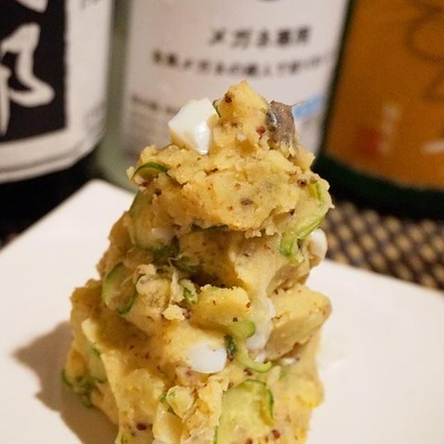 鯖塩辛の大人のポテサラ、白烏賊大根、鮭白子昆布巻き燻製、秋刀魚の炙り寿司