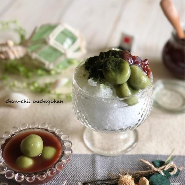 【レシピ】甘さと渋さの絶妙なバランス♡もちもち青汁白玉の抹茶風かき氷♪ と 1日キッチンの日。