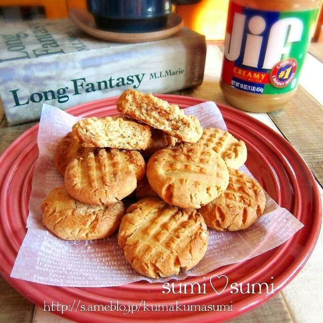 ピーナッツバターで♡簡単リッチな♡アメリカンクッキー