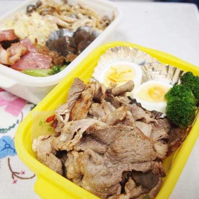 0622 Lunch box