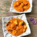 【レシピ】◯◯でカサ増し&チリソースたっぷりの本格えびチリ。美味しく作るポイントたーっくさん♡