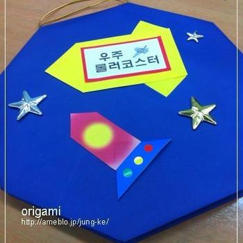 종이접기 no.12 ~ no.14