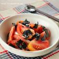 【レシピ】シンプルが一番!トマトと海苔のサラダ