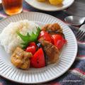 手軽なワンプレートレシピ「チキンと夏野菜のカレー南蛮丼」