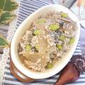 大根と鶏胸ミンチの汁まで飲み干せるスープおかず