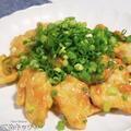 【調味料2つで超簡単!ご飯が進む!】コスパも抜群で美味しい♪『鶏胸肉のネギマヨポン』の作り方
