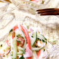 【生つま】かにかま・新玉ねぎ・きゅうりのスイートチリサラダ♪ by ぺるしゃんさん