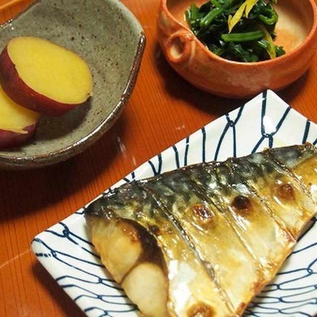 ちょこちょこっと!  ほうれん草の柚子浸し  さつまいものレモン煮  ツナとオニオンのサラダ