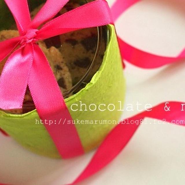 グリーン×ピンク * クッキーラッピング