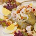 タイの焼きなすサラダ☆ヤムマクア & ザボンと四角豆のさっぱりサラダ