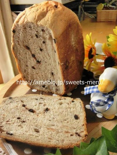 爽やか☆カルピス&ワイルドブルーベリーのパン