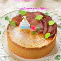 息子の10歳のお誕生日に☆チーズタルトケーキ☆