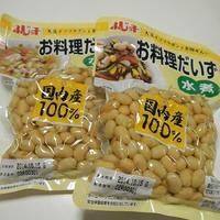 五平餅風☆大豆のおやき