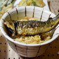 鮎の炊き込みご飯と野菜天ぷら☆ by haru-hanaさん