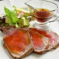 アサムラサキ「かき醤油ソースがうまい!フライパンで作るじゅ~し~ローストビーフ」 by 槙 かおるさん