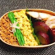 そぼろ・サバの塩焼き弁当・東京弾丸日記②浅草