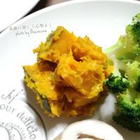 ■スパイスでお料理上手♡簡単レシピでHAPPYハロウィン「かぼちゃサラダ」