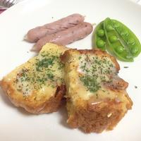 イタリアンパセリで彩り豊かに★チーズフレンチトースト