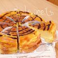 ♡混ぜるだけ♡さつまいものクリームチーズケーキ♡ by Mizukiさん