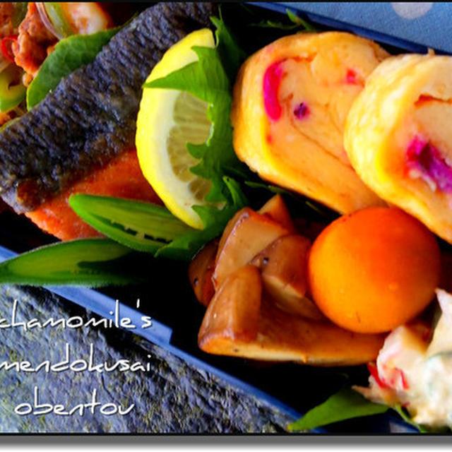 秋鮭ムニエルのレモンバターソース弁当
