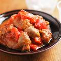鶏モツとパプリカのトマト煮