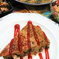 【レシピ】ほうれん草を美味しく!【バジル風味のスパニッシュオムレツ】 & 中体連での思いを胸に!